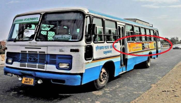 Haryana Raodways Bus Final