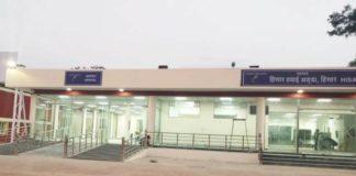 Hisar Airport