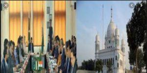 Kartarpur Corridor About Indo-Pak meeting to be held in Attari today