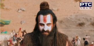 Laal Kaptaan trailer: Saif Ali Khan to play merciless assassin in his next film