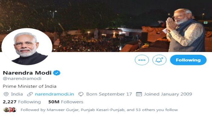 PM Modi Twitter