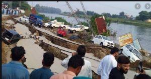 POK And Pakistan Lahore Earthquake strikes ,20 deaths, 300 injured