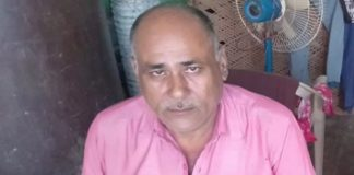 Palwal Murder 1
