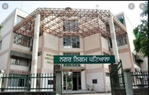 Patiala Municipal Corporation Commissioner transfer , ADC Poonam Deep Kaur Appointed Commissioner Patiala Municipal Corporation Commissioner transfer , ADC Poonam Deep Kaur Appointed Commissioner