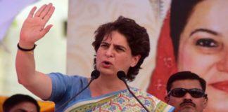 Priyanka Gandhi 1