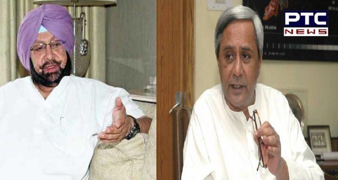 Punjab CM urges Odisha CM to reverse decision to demolish Mangu Mutt