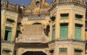 Punjab iconic Raja Talkies shuts down , Pakistanis had their first choice
