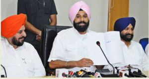 SAD condemns Cong govt for burdening State exchequer by appointing 6 mlas as Advisors
