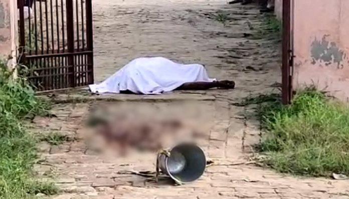 Sadhu Murder 2