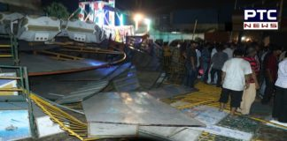 Three children injured after joy-ride collapses at Sodal Mela