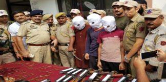 Terrorist Arrested 1