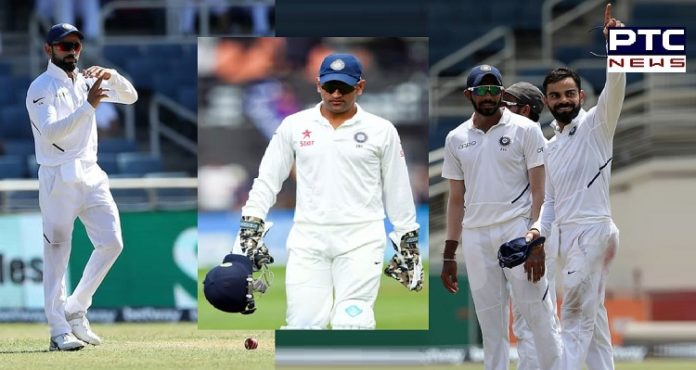 Virat Kohli surpasses MS Dhoni to become India's most successful Test captain