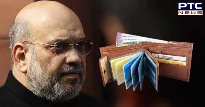 Passport, Aadhaar, Bank Account all in one: Amit Shah moots idea of multipurpose card