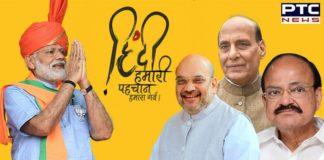 Narendra Modi, Amit Shah, Rajnath Singh, Venkaiah Naidu, Hindi Diwas
