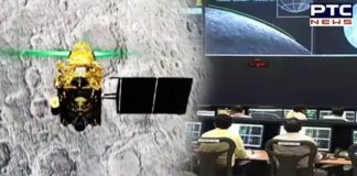 NASA, Vikram Lander, Moon