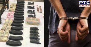 Punjab Police Four terrorists from Khalistan Zindabad Force Arrested