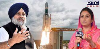 Chandrayaan 2: Sukhbir Singh Badal, Harsimrat Kaur Badal salutes ISRO scientists