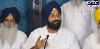 Bikram Majithia