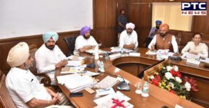 Captain Amarinder Singh stray cattle growing problem solve Cabinet Sub-Committee