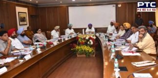 Punjab Cabinet okays new performance-based Paddy Custom Milling Policy