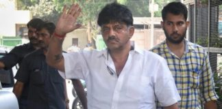 D K Shivakumar's ED custody extended till Sept 17 in money laundering case