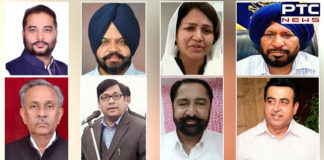 Punjab four Assembly seats By-elections candidates Political journey