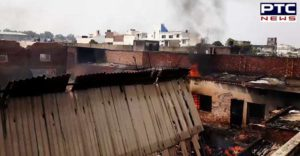 Patiala focal point chemical factory Fire
