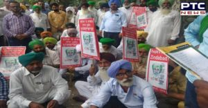 Manjit Singh Dhaner sentence cancel To be held 20 September Patiala Protest