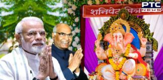 Ganesh Chaturthi 2019: PM Narendra Modi, President Ram Nath Kovind extends greeting to the nation