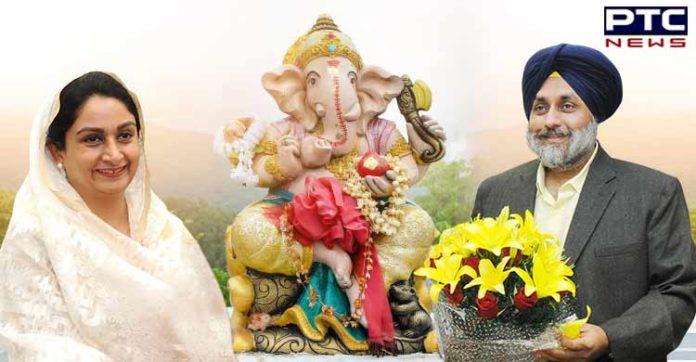 Ganesh Chaturthi 2019: Sukhbir Singh Badal, Harsimrat Kaur Badal extends greeting to the nation