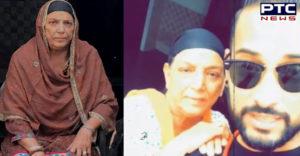 Punjabi singer Garry Sandhu Mother Today Death