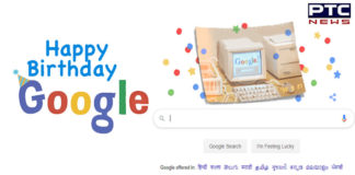 Happy Birthday Google: Tracing tech giant's journey from dorm room to world stage