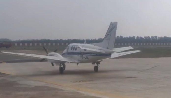 hisar airport 2