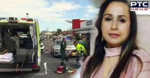 Australia Uncontrollable car Punjabi Origin women Crushed