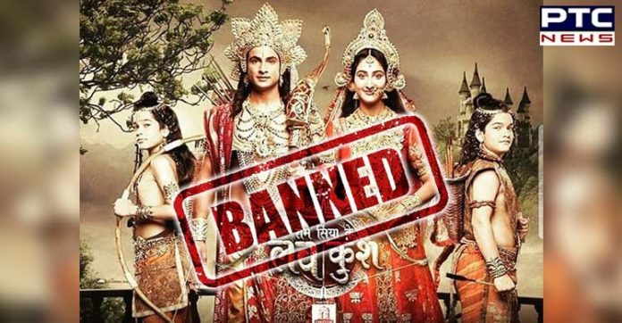 Controversial TV series banned after objections by Valmiki Community