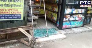 Kapurthala protestors Medical store breaks