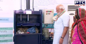 Prime Minister Narendra Modi to launch the National Artificial Insemination Programme Mathura