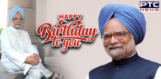 Happy Birthday Manmohan Singh: Lesser-known facts about the Ex-PM
