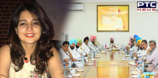 Neha Shoree's family to get Rs 31 lakh in special financial benefits under Punjab Cabinet decision