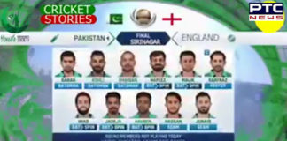 Video shows Virat Kohli, Shikhar Dhawan playing for Pakistan in 2025 T20 World Cup; Netizens balk at audacity