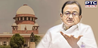 INX Media Case: SC Rejects P Chidambaram's Pre-Arrest Bail Request