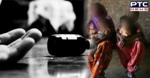 Samana: woman her 3 children Including poisonous drug , Death