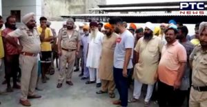 Ajnala : Chogawan Village police raid During villagers And police between Clash
