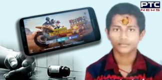 Teen stopped from playing PUBG, commits suicide