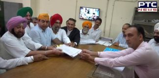 Punjab Bypolls: Congress candidate Capt Sandeep Singh Sandhu files nomination from Dakha