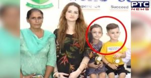 Germany Family with kids arrive Punjab to learn Punjabi