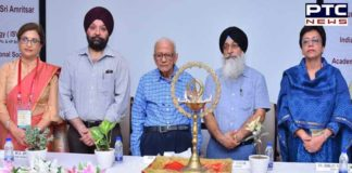 25th Annual Conference of Association of Radiation Oncologists of India – North Zone held at Sri Guru Ram Das University of Health Sciences, Amritsar