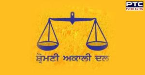 Haryana Assembly elections SAD-BJP alliance Big news : Sources