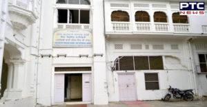 SGPC Sikh Reference Library 10 September Upcoming Meeting Postponed