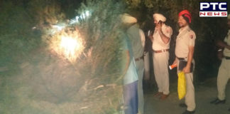 Punjab: 2 killed, one injured after blast at agricultural field in Tarn Taran